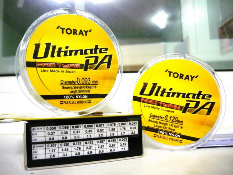 Toray Ultimate PA