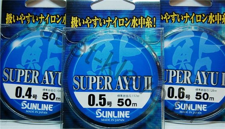 Sunline Super AYU II