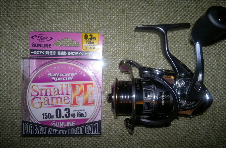Sunline Small Game